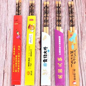 筷子套印刷