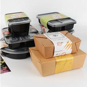 餐盒腰封-封口纸 打包盒封条 外卖贴纸  外卖腰带 外卖腰条